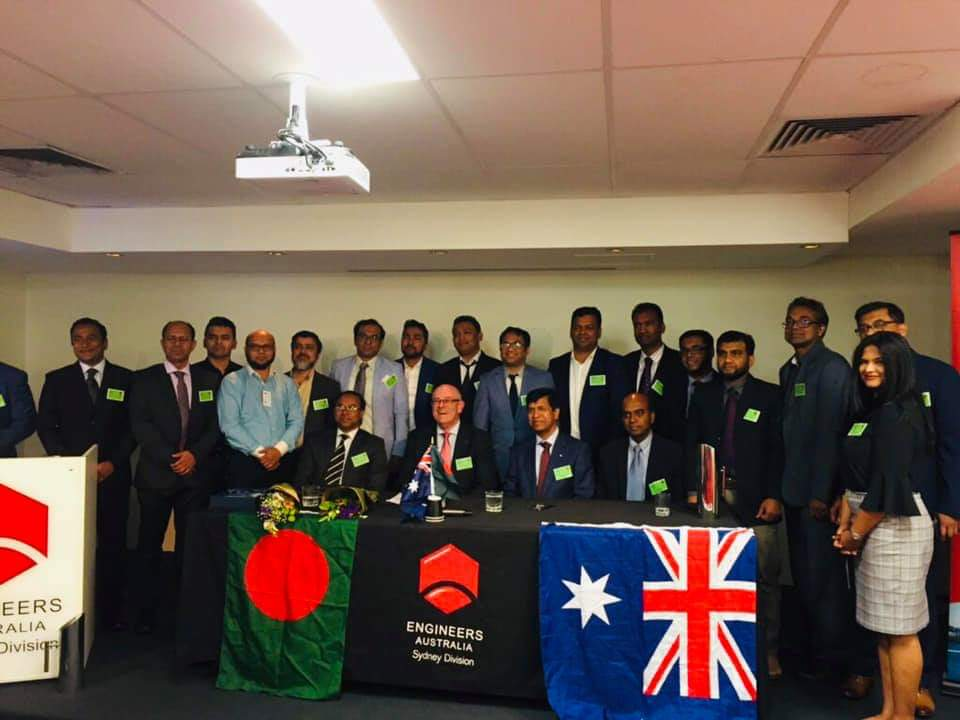 CPEng Session with Engineers Australia